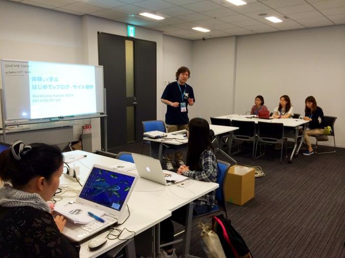 WordCamp Kansai2014 ハンズオンの風景